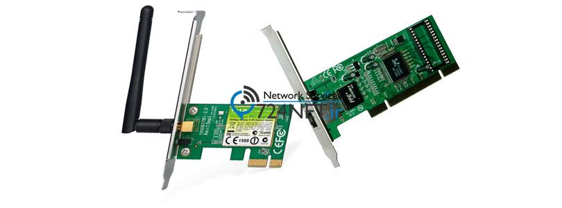 اجزای شبکه های کامپیوتری