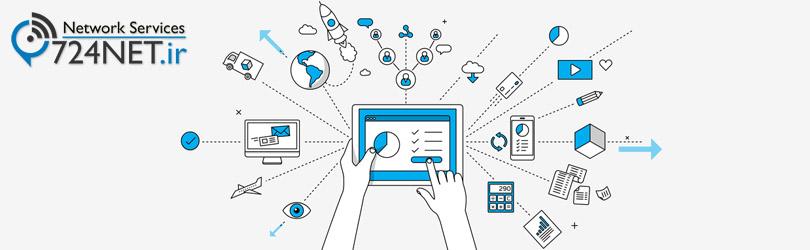 شبکه از نظر مدیریت منابع