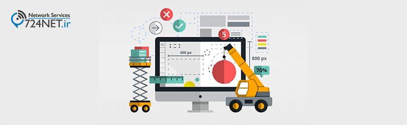 مهمترین نکات در طراحی سایت